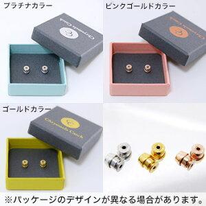 クリスメラキャッチ(ペア売り/両耳分)全3色落ちにくいピアスキャッチ!特許取得安心医療用素材[ネコポス可][n3](ピアスキャッチクリスメラ)(真珠パールピアス)
