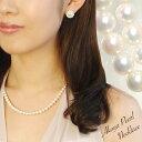 アコヤ本真珠 ネックレス ホワイト系 5.5-6.0mm BCC 《初めての方におすすめ》[n2] akoya pearl necklace (真珠 パールネックレス)(冠…