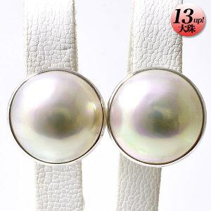 マベ真珠 パールイヤリング ホワイト系 13mmUP AAA〜B K18WG ホワイトゴールド [n2](真珠 イヤリング) 18k 18金