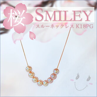 """""""Spring limited ☆"""" Freshwater Pearl baby part throughnecklas K18PG-SMILEY cherry-pink series 4.0-4.5mm (Pearl Necklace Pearl Necklace Pearl pendant)"""