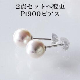【セットに変更】オーロラ天女 8.5-9.0mm Pt900 ピアス ※天女ネックレス8.5-9.0mmをご注文のお客様専用です [n14]