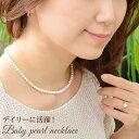 淡水真珠ネックレス ベビーパールネックレス ホワイト系/グレー系 4.0-5.0mm A-BB[ネコポス可] [パールネックレス 真珠ネックレス][真珠 パール][HS][BB]CO 6月誕生石