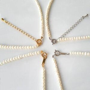 淡水パールベビーパールネックレスホワイト系4.0-5.0mmA-BB」引き輪(silver)(本真珠)★結婚式・パーティーにも!