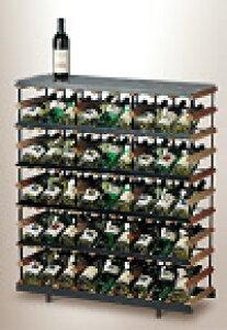 【送料無料】_ワインラック ボルデックス(旧モントレー) ワインボトル 45本収納 オールラベル【取寄 在庫確認後 2〜3営業日出荷】【RCP】【ワイングラス/カトラリー】【バー/カクテル】