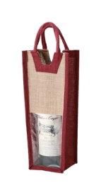 【送料お得】_10個セット 麻 ワインバッグ窓付1本用 ワインレッド 【RCP】【ワイングラス/カトラリー】【バー/カクテル】