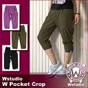 Wstudio☆ダブルスタジオ☆【全3色】W Pocket Crop☆