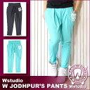 Wstudio☆ダブルスタジオ☆【全2色】W JODHPUR'S Pants☆