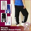 Wstudio☆ダブルスタジオ☆【全4色×2サイズ】WCALF Sweat Pants ☆
