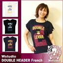 Wstudio☆ダブルスタジオ☆【全3色】DOUBLE HEADER French ☆