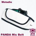 【Wstudio】 ダブルスタジオ PANDA Mic Beltマイクベルト