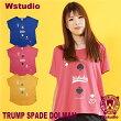 【ネコポス対応】Wstudioダブルスタジオ【全3色】TRUMPSPADEDOLMANフィットネスウェア