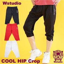 【送料無料】Wstudio ダブルスタジオ【全3色】COOL HIP Crop フィットネスウェア