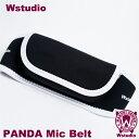 【Wstudio】 ダブルスタジオ PANDA Mic Belt (ブラック) マイクベルト