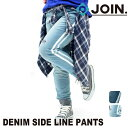 【送料無料】【JOIN.】 ジョイン【全2色×2サイズ】DENIM SIDE LINE PANTS フィットネスウェア