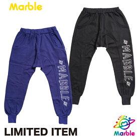【期間限定セール】【Marble】マーブル/ロングリブサルエルパンツ /フィットネスウェア【ネット未発売】