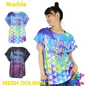 【ネコポス対応】【Marble】マーブル【全2色】レディースメッシュドルマンT/フィットネスウェア