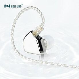 送料無料 HZSOUND Heart Mirror イヤホン 高音質 カーボンナノチューブ(CNT)ダイナミックドライバー インイヤーモニター カナル型 イヤホン リケーブル可能 鏡面処理 人気 プレゼント 正規品