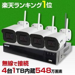 500万画素Wi-Fiカメラセット