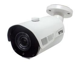 800万画素IPCシリーズ 屋外防滴仕様 小型赤外線カメラWTW-PRP9130ESD2
