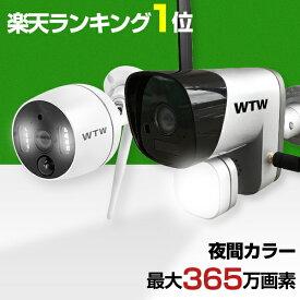 防犯カメラ ワイヤレス WIFI 屋外 監視カメラ 体温測定カメラ 警報サイレン 警報ランプ 相互通話 センサーライト搭載 ネットワーク スマホ 防犯灯カメラ SDカード自動録画 365万画素 無線 IPカメラ