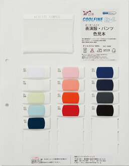 Wu Hua fabric swatch