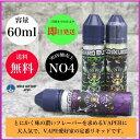 電子タバコ VAPE 【BANDITO】白ブドウ/マンゴスチン/コーヒークリーム/モヒート