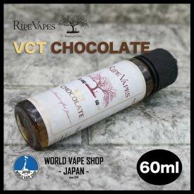 電子タバコ VAPE 【大人気リキッド】【大人気リキッド RIPE VAPES VCTl】 CHOCOLATE/COCONUT/BOLD/STRAWBERRY 60ml