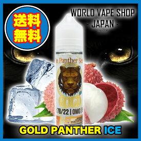 【パンサーシリーズ最新作】DR.VAPE GOLD PANTHER 50ml/ ICE 50ml(初回60ml Ver)