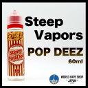 【絶対王者】Steep Vapors POP DEEZ 60ml