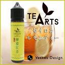 檸檬紅茶 レモン紅茶 レモンティー お茶 Vethos Design ベトス デザイン TeaArts ティーアーツ レモンティー ( 紅茶 ) 増量 60ml 電子…