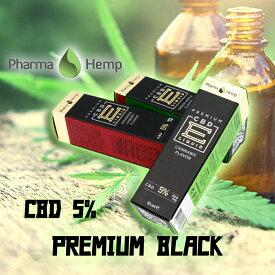 【超高濃度】PharmaHemp PB フルスペクトラム 500mg 5% 10ml ファーマヘンプ CBD リキッド フルスペクトラム プレミアムブラック PharmaHemp ファーマヘンプ 500mg 5% E-Liquid 電子タバコ vape オーガニック CBDオイル CBD ヘンプ カンナビジオール カンナビノイド