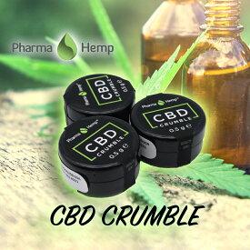 【低刺激でジワジワと実感を得られる!】PharmaHemp CBD CRUMBLE クランブル 0.5g CBD フルスペクトラム ファーマヘンプ 電子タバコ vape オーガニック CBDオイル CBD ヘンプ カンナビジオール カンナビノイド