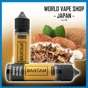 Bantam Tobacco Toasted Almond 60ml バンタム タバコ アーモンド ピーナッツ 電子タバコ リキッド VAPE 爆煙 バニカス バニラ バニラカスタード ナッツ