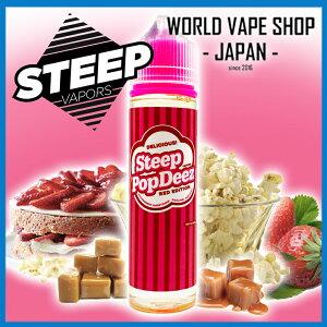 Steep Vapors Pop Deez Red Edition ストロベリー ショートケーキ ポップコーン