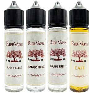 Ripe Vapes Apple Freez / Mango Freez / Grape Freez / Cafe アップル マンゴー グレープ コーヒー VCT ライプベイプス ライプ ブイシーティー りんご ぶどう