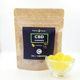 Pharma Hemp CBD GUMMY 5粒 ファーマヘンプ CBD 200mg グミ レモン/パイナップル