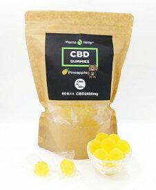 Pharma Hemp CBD GUMMY 60粒 ファーマヘンプ CBD 2400mg グミ レモン/パイナップル
