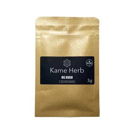 カメルイ KAMERUI カメハーブ Premium Kame Herb 3g CBD28% プレミアムカメハーブ CBDハーブ OG KUSH / STRAWBERRY ZKITTLEZ