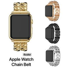 高級感 Apple watch アップルウォッチ バンド ステンレスバンド Wチェーン iWatch ベルト Apple watch series 1/2/3/4/5/6に対応 ステンレススチール合金 メッキ工芸 ベルト交換 時計ベルト おしゃれ メンズ レディース 金属 替えベルト ビジネス 人気 38mm 40mm 42mm 44mm