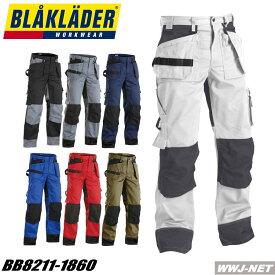 作業服 作業着 カジュアル スウェーデン発のワークウェア ブラックラダー ワークパンツ 8211-1860 BLAKLADER ビッグボーン BB8211-1860 オールシーズン