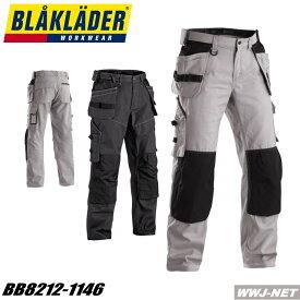 作業服 作業着 カジュアル スウェーデン発のワークウェア ブラックラダー ワークパンツ 8212-1146 BLAKLADER ビッグボーン BB8212-1146 オールシーズン