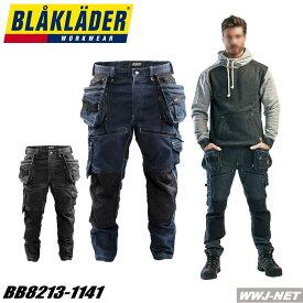 作業服 作業着 スウェーデン発のワークウェア ブラックラダー ストレッチデニムワークパンツ 8213-1141 BLAKLADER ビッグボーン BB8213-1141 オールシーズン