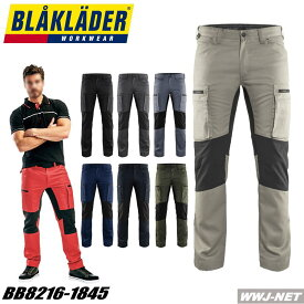 作業服 作業着 カジュアル スウェーデン発のワークウェア ブラックラダー メンズ ストレッチカーゴパンツ 8216-1845 BLAKLADER ビッグボーン BB8216-1845