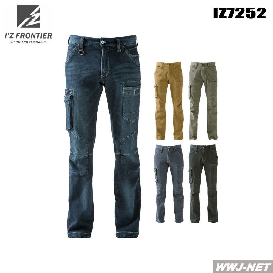 作業服 作業着 スタイリッシュ 包み込まれるようなはき心地 カーゴパンツ I'Z FRONTIER アイズフロンティア IZ7252 オールシーズン