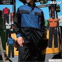 ツナギ服 スタイリッシュ ツートンカラー 長袖つなぎ服 550 クレヒフク KR550