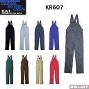 ツナギ服 大好評! BLUE CAT アメリカンシルエット サロペット 607 オーバーオール クレヒフク KR607
