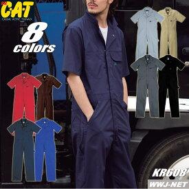 ツナギ服 BLUE CAT アメリカンシルエット 半袖 つなぎ服 608 ツナギ クレヒフク KR608