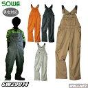 ツナギ服 お手軽スタイル サロペット 桑和 SOWA SW29014