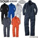 ★おすすめ★ツナギ服 脇メッシュ 涼しい 動きやすい 長袖 つなぎ服 39010 ツナギ 桑和 SOWA SW39010