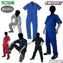 ツナギ服 半袖 つなぎ服 9007 ツナギ 綿100% 5カラー 桑和 SOWA SW9007
